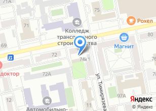 Компания «ONISgroup» на карте