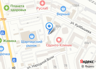 Компания «Сафон» на карте