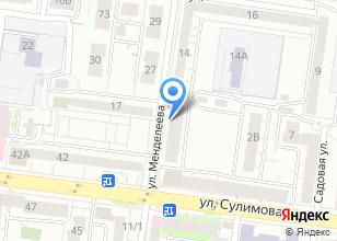 Компания «Лучезар» на карте