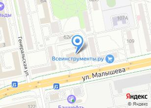 Компания «ЭТП» на карте