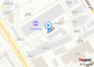 Компания «УралИмпульс» на карте