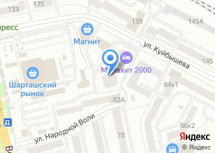 Компания «УралСпецСтрой» на карте