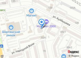 Компания «СпецСтройУрал» на карте
