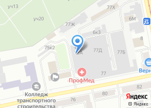 Компания «Метрополия» на карте