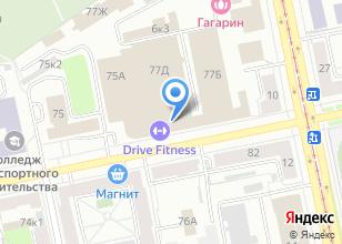 Компания «Дом Пряжи» на карте