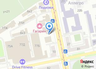 Компания «Ардатовский светотехнический завод» на карте