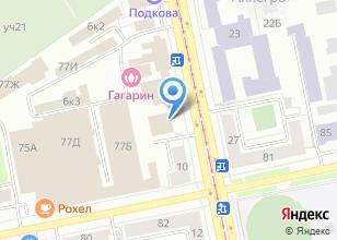 Компания «Сафетин» на карте