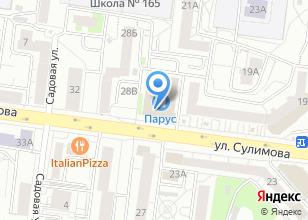 Компания «Онисгрупп» на карте