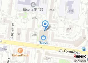 Компания «УралСтройТеплоМонтаж» на карте