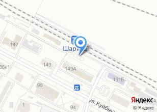 Компания «Шарташ» на карте