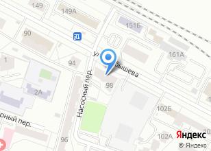Компания «Строящийся жилой дом по ул. Куйбышева» на карте
