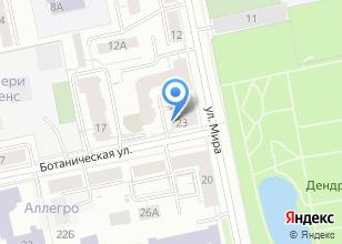 Компания «Рыжий город» на карте