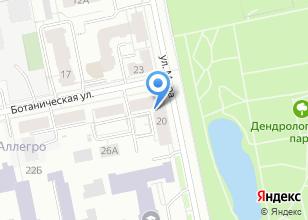 Компания «Уральская вертолетная компания» на карте
