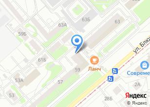 Компания «Цветы» на карте