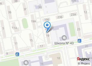Компания «Neways Eurasia торговая компания» на карте