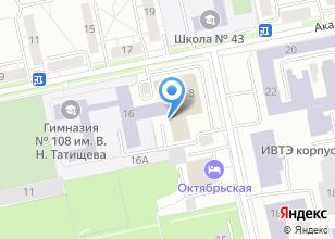 Компания «Теннис Урал» на карте