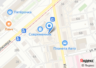 Компания «Казанова 69» на карте