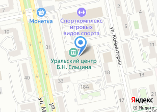 Компания «Элетех» на карте