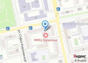 Компания «Академия ушу» на карте
