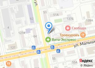 Компания «Мербау» на карте