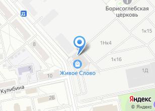 Компания «Люмна» на карте