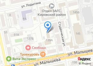 Компания «Вект» на карте