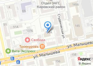 Компания «Knife66.ru» на карте