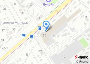 Компания «Центр недвижимости Урала» на карте