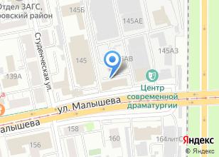 Компания «Флорист Урал компания по продаже искусственных цветов» на карте