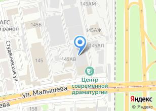 Компания «СТК-Юкон» на карте