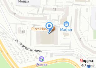 Компания «Строящееся административное здание по ул. Новгородцевой» на карте
