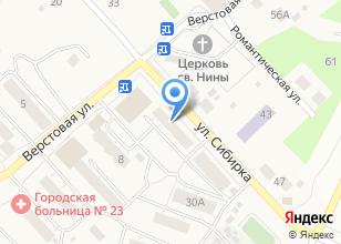 Компания «ПромПолог» на карте