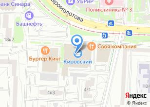 Компания «Авиа-Сервис» на карте