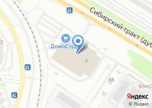 Компания «Хоум-Спейс-Урал» на карте