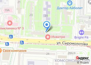 Компания «Левада» на карте