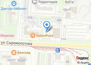 Компания «Строящееся административное здание по ул. Сыромолотова» на карте