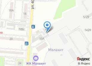 Компания «Редуктор-Е» на карте