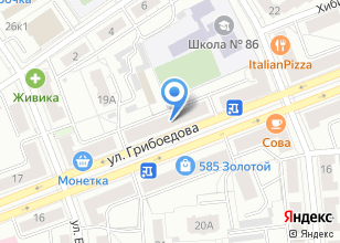 Компания «РСК Стройбригада96» на карте
