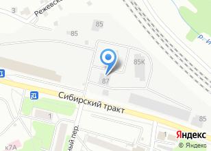 Компания «Русьэнерго-Екатеринбург» на карте