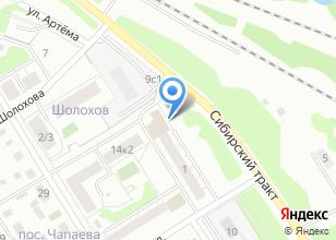 Компания «Stockland» на карте