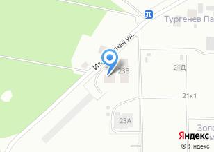 Компания «Строящийся жилой дом по ул. Изоплитная» на карте