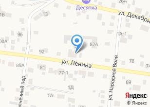 Компания «Мирам» на карте