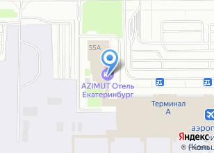 Компания «ANGELO BY VIENNA HOUSE EKATERINBURG» на карте