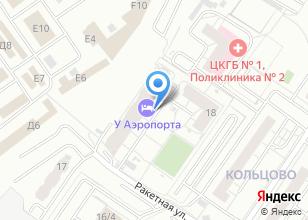 Компания «Строящийся жилой дом по ул. Авиаторов» на карте