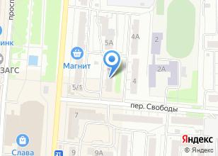 Компания «UniСервис» на карте