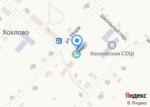 Компания «Администрация Хохловского сельского поселения» на карте