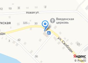 Компания «Унион, ЗАО» на карте