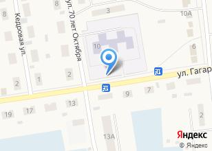 Компания «Детский сад №12 Росинка» на карте