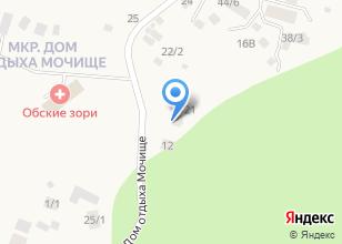 Компания «Сибирская Кузница» на карте