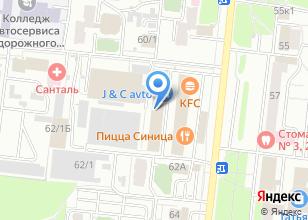 Компания «Акамару» на карте